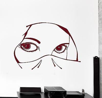 Vinyl Decal Eyes Arabic Muslim Beautiful Woman Girl For Bedroom z3840