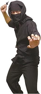 Sonrisas Japón: artes marciales negro Ninja uniforme traje ...