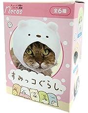 Kitan Club Cat Hood Mystery Blind Box - 1 Piece