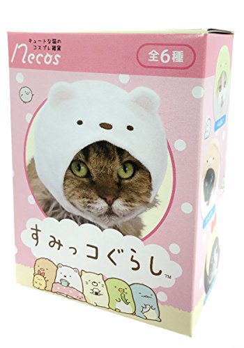 Kitan Club Cat Cap - Pet Hat Blind Box Includes 1 of 6 Cute Styles - Soft, Comfortable and Easy-to-Use Kitty Hood - Authentic Japanese Kawaii Design - Animal-Safe Materials (Sumikko Gurashi) -