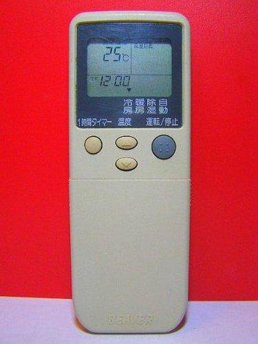 エアコンリモコン RKN502A230B
