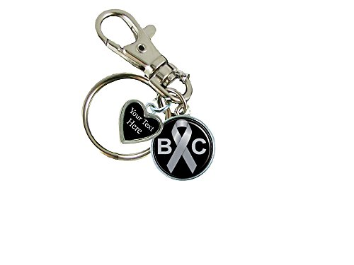 Holly Road Brain Cancer Awareness Ribbon Silver Key Chain Choose Your Text