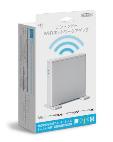 Nintendo Wi-Fi network adapter by Nintendo