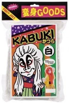 peluca blanca KABUKI Kabuki drama de la peluca de la peluca de ...