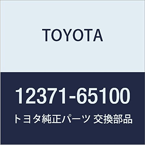 Toyota 12371-65100 Engine Mounting ()