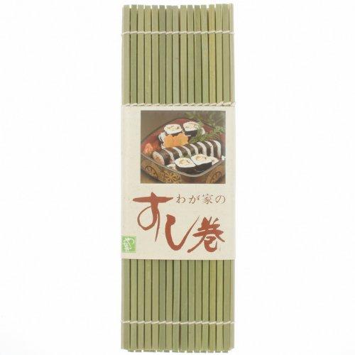 Kotobuki Makisu Bamboo Thin Sushi Mat 497-036