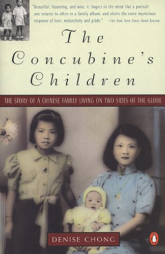(The Concubine's Children)