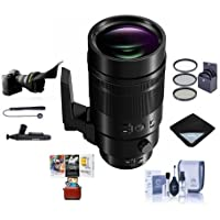 Panasonic Lumix G Leica DG Elmarit 200mm f/2.8 Aspherical Power OIS Lens for Micro 4/3 - Bundle with 77mm Filters, Flex Lens Shade, Lens Wrap, Cleaning Kit, Capleash, Lenspen Cleaner, Software Pack