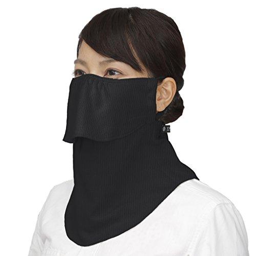 Yake-nu UV Sun protection mask for face,neck. 560Black