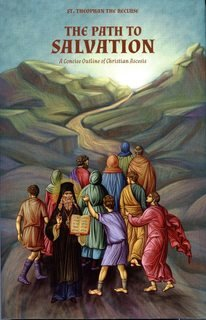 D0wnl0ad The Path to Salvation: A Manual of Spiritual Transformation [D.O.C]