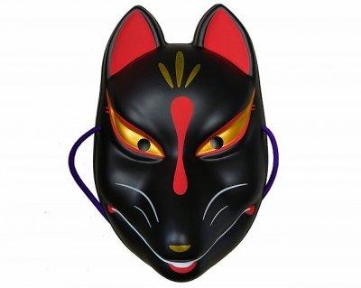 Japanese Fox Kitsune OMEN MASK RED BLACK 21cm MADE IN JAPAN