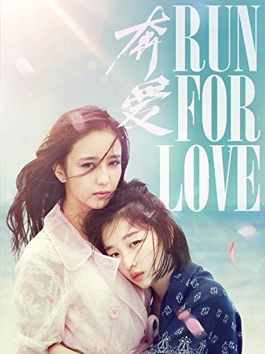 VHS : Run for Love