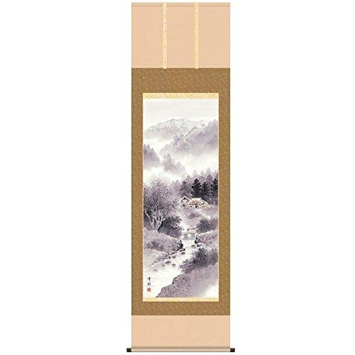 [掛軸][雄峰水明]中山雪邨[尺五][山水画の掛軸][b2-003]   B01FF1K3I2