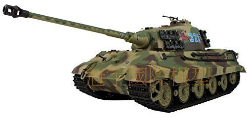 1/16 Scale Radio Remote Control German King Tiger Henschel Turret Air Soft RC Battle Tank Smoke & Sound