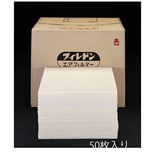 【キャンセル不可】JL19830 610x610x20mm エアーフィルター【50枚】 B019DUTPSK