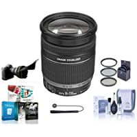 Canon EF-S 18-200mm f/3.5-5.6 IS Auto Focus Lens -Bundle with 72mm UV Filter Kit, Lens Cap Leash, Flex Lens Shade, Professional Lens Cleaning Kit, and Special Professional Software Package