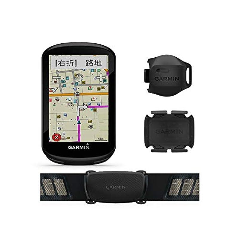 GARMIN(《가민》) Edge 830 세트 GPS싸이클 컴퓨터(센서류 첨부(부))