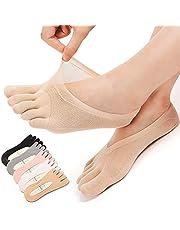 6 paar orthopedische compressiesokken, orthopedische compressiesokken, antislip-yogasokken met volledige teen, teenensokken No Show Running Five Finger Crew-sokken