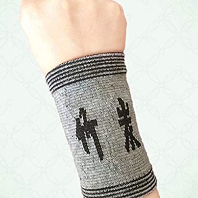 HoganeyVan Bamboo Charcoal Basketball Wrist Support Pair Sport Wristband Athlete Gym Wrist Strap Volleyball Wrist Wraps Estimated Price £1.63 -
