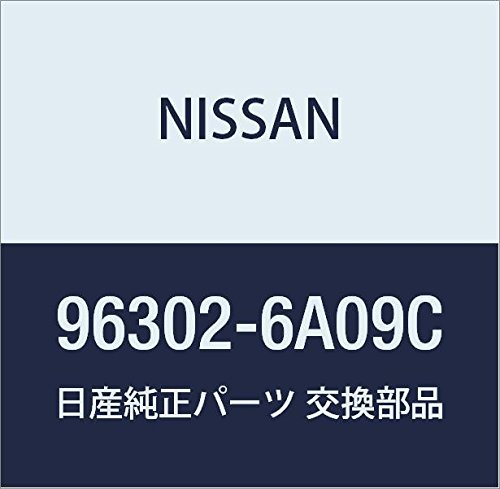 NISSAN (日産) 純正部品 ドアミラー アッセンブリー LH マーチ 品番96302-CT17A B01HBQ5JLA マーチ|96302-CT17A  マーチ