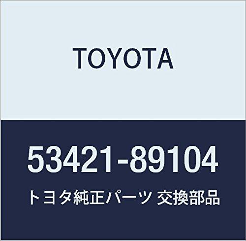 Genuine Toyota Parts 53421-89104 Hood Hinge Assembly