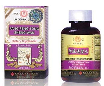 Fang Feng Sheng-Wan suppléments