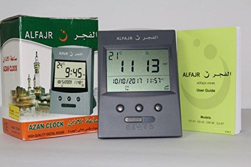 New alfajr large azan digital clock jumbo ca-21 al fajr islamic.