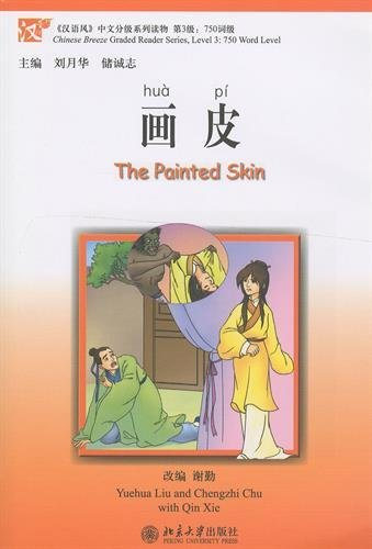 The Painted Skin (Book + MP3) - Chinese Breeze Graded Reader Series, Level 3, 750 Words Level3 by Liu, Yuehua, Chu, Chengzhi published by Peking University Press (2013)