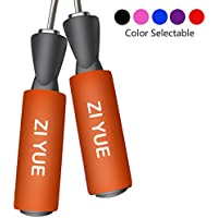 ziyue Jump Rope Premium Speed Rope for Boxing and Fitness