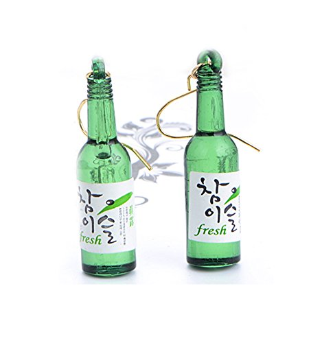 CutieJewelry For Women Girls Cute Beer Bottle Soju Pub Party Special Occassion Unique Bottle Dangle Earrings (Green) ()