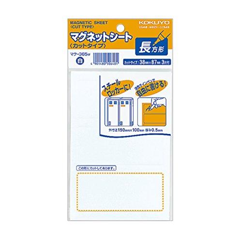 [해외]코크 자석 시트 컷 유형 머리글 크기 큰 87x38mm 3 장 백색 막-365W / Kokuyo Magnet Sheet Cut type headline size large 87x38mm 3 sheet white mak-365w