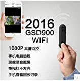 GSD900 WiFi CAMERA 1080P HD Monitor Mobile Computer Remote Motion Recording Video Alarm Conference Recorder Drive Recorder Sports Recorder