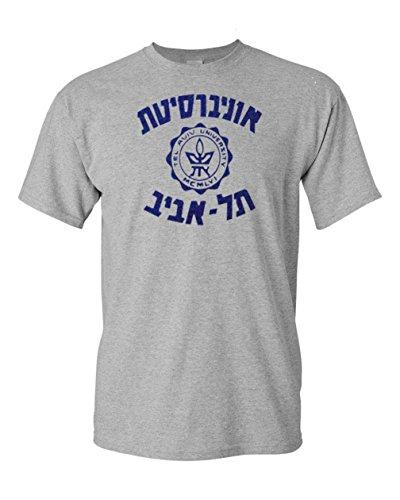 - Got-Tee - Tel Aviv University Hebrew Israel T-Shirt (X-Large, Gray)