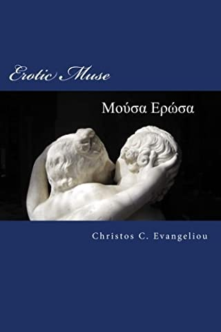 Erotic Muse: Poems in Greek and English on Love and Eros (Hellenic Muses) (Volume 6) (The Erotic Muse)