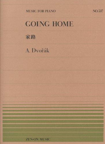 Ieji = Going home.