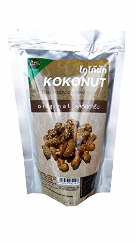 Price comparison product image 2 packs of Kokonut, Thai crispy cashew nuts original flavor, Healthy and Deliicious premium quality snack from Thailand.(70 g/ pack)