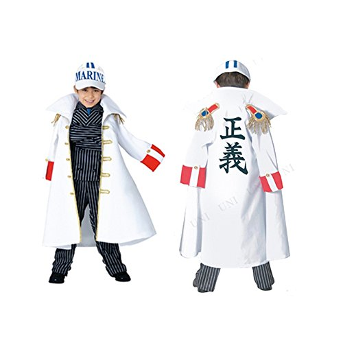Steampunk One Piece Anime Costume/Marine Coat and Cap - Child S Size -