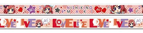 Love Live! Masking tape west Kino Mahime