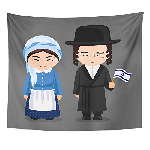 Emvency Tapestry Wall Hanging Jews in National Dress Flag Man and Woman Traditional Costume Travel to Israel 50