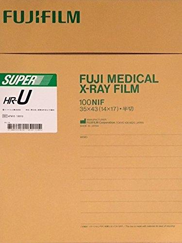 14X17 X-RAY FILM GREEN FILM Fuji Super HR-U (newest version of ()