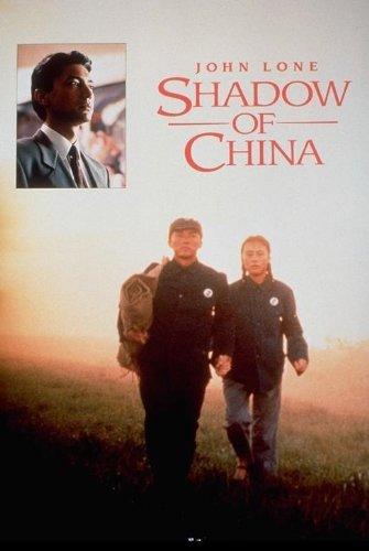 (Shadow of China)