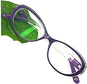 Giveaway: Reading Glasses Blue Light Blocking - Oval Computer Eyeglasses...