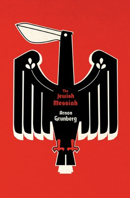 The Jewish Messiah