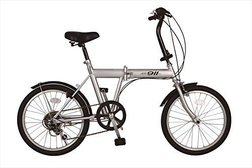 アクティブ911【ACTIVE911】 ノーパンク折り畳み自転車 20インチ FDB20 6S MG-G206N 1710 シルバー   B076D46JY3