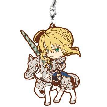 Amazon com: Ichiban Kuji Fate Grand Order Kyun Chara Order