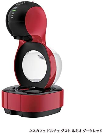 Nestle Capsule Type Coffee Maker Dolce Gusto LUMIO MD9777-DR DARK RED Japan Domestic genuine product