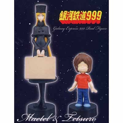 Galaxy Express 999 anime real figure whole set of 2 (Galaxy Express 999 Figure)