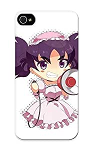 Hot OgYgUGR2712QXjGd Minene Uryu Future Diary Tpu Case Cover Series Compatible With Iphone 5/5s