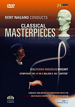 クラシック 音楽 モーツァルト