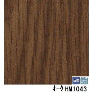 サンゲツ 住宅用クッションフロア オーク 板巾 約7.5cm 品番HM-1043 サイズ 182cm巾×7m B07PDBRC77